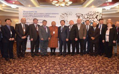 Руководящий комитет стран ареала снежного барса обсуждает совместные усилия по реализации GSLEP