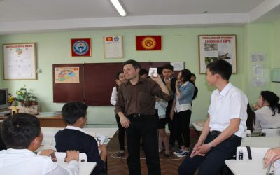 Lessons about the snow leopard in schools of Bishkek