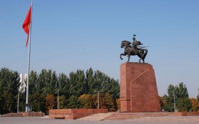 First Steering Committee Meeting to be held in Bishkek