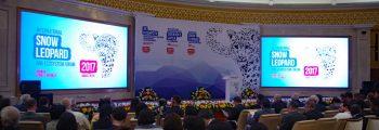 2-й Международный форум по снежному барсу и экосистемам (2017)
