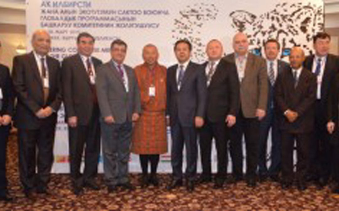 Заседание Управляющего комитета GSLEP