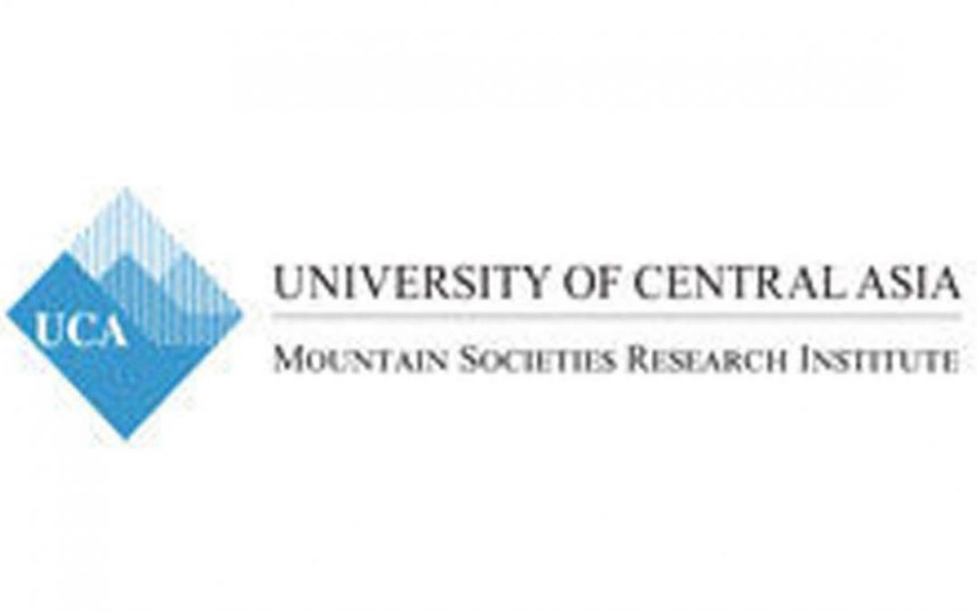 Университет Центральной Азии (УЦА)