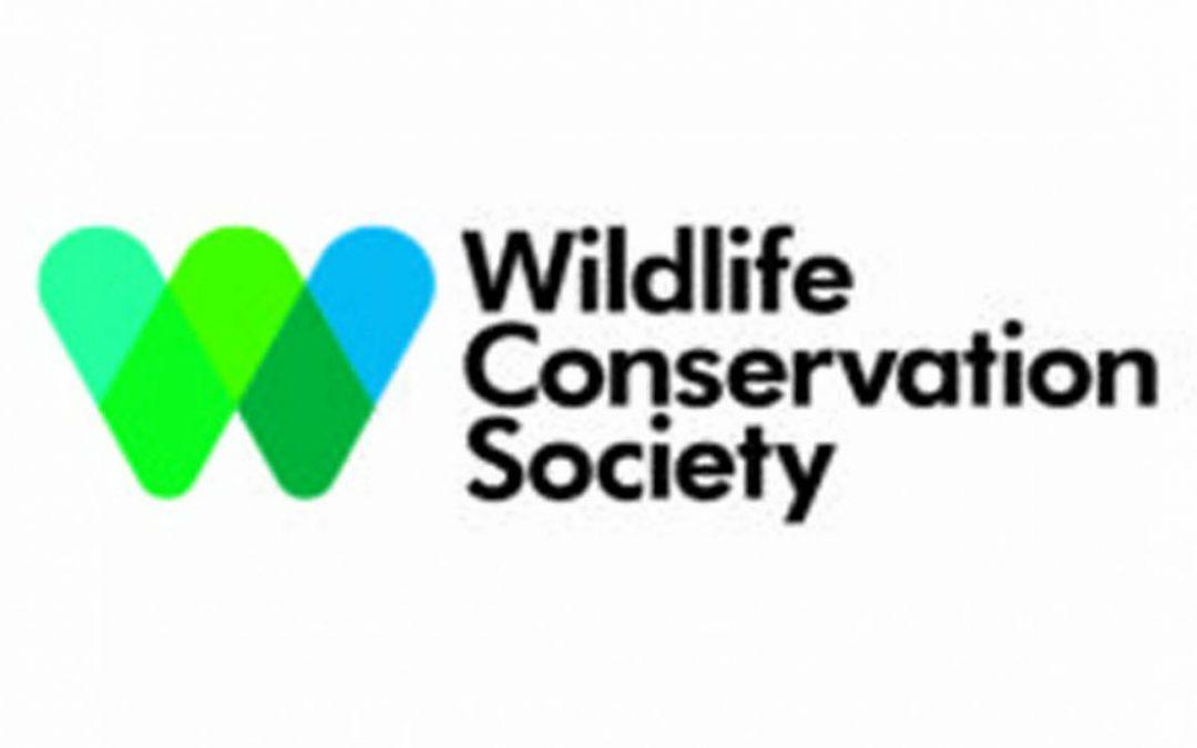 Общество охраны дикой природы
