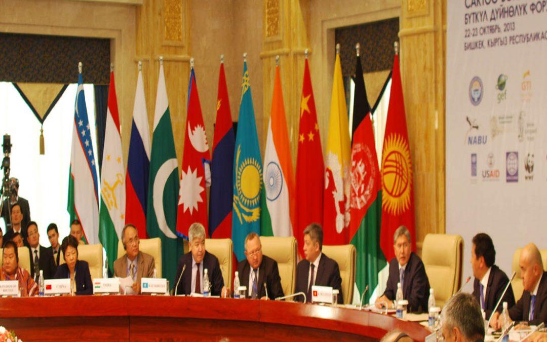 2nd Steering Committee Meeting, Kathmandu, Nepal